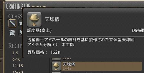 b0300803_14475516.jpg