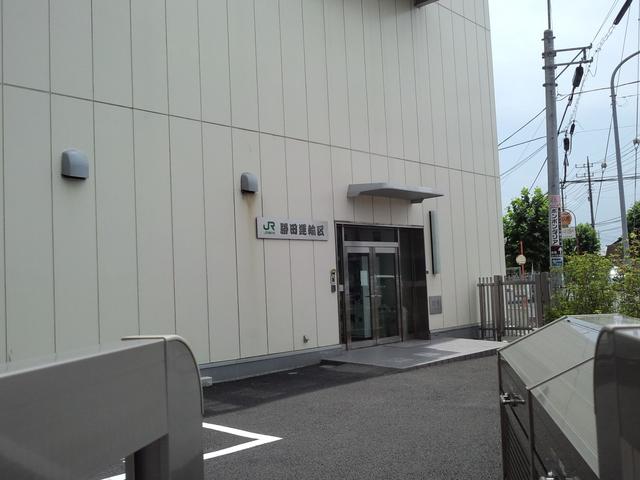 JR東日本は常磐線の竜田駅乗り入れを中止しろ!6・30いわき行動に参加_d0155415_1572022.jpg