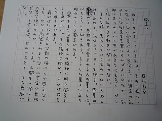 c0189218_19411836.jpg