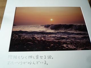 c0189218_19415533.jpg