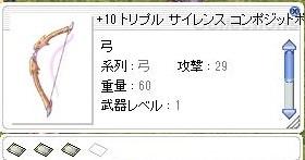 c0321122_19535409.jpg