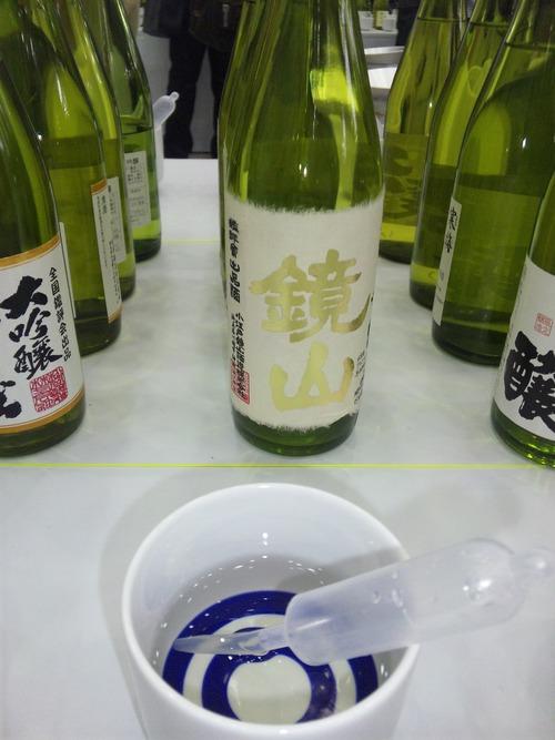 限定酒四種揃い_d0091122_2143291.jpg