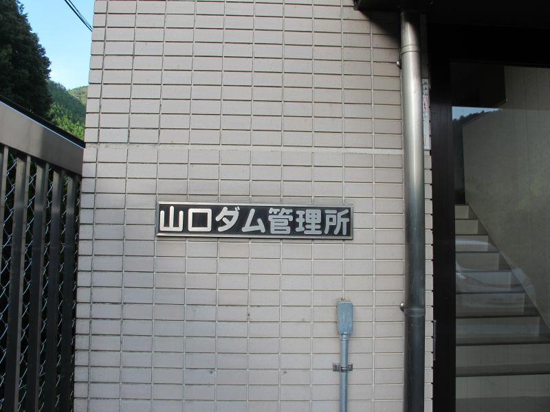 f0076731_20042165.jpg