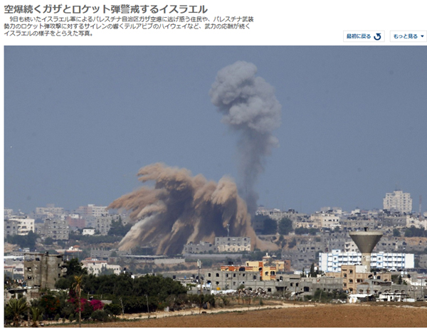 7/12 ガザ虐殺抗議 警察による封鎖の一部始終 イスラエル大使館前_c0024539_21493078.jpg