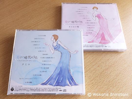 *「美しい時代のうた」CDジャケット 裏面_e0106552_16125752.jpg