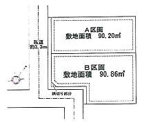 東横線『多摩川』駅徒歩7分新築戸建(田園調布編)_b0246953_1955546.jpg