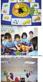 こどもたちとご家庭と幼稚園と_a0318155_14524251.jpg