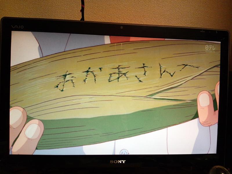 日本の夏、トトロの夏。<2014>_e0033459_23145039.jpg