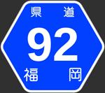 日本の夏、トトロの夏。<2014>_e0033459_23164061.jpg