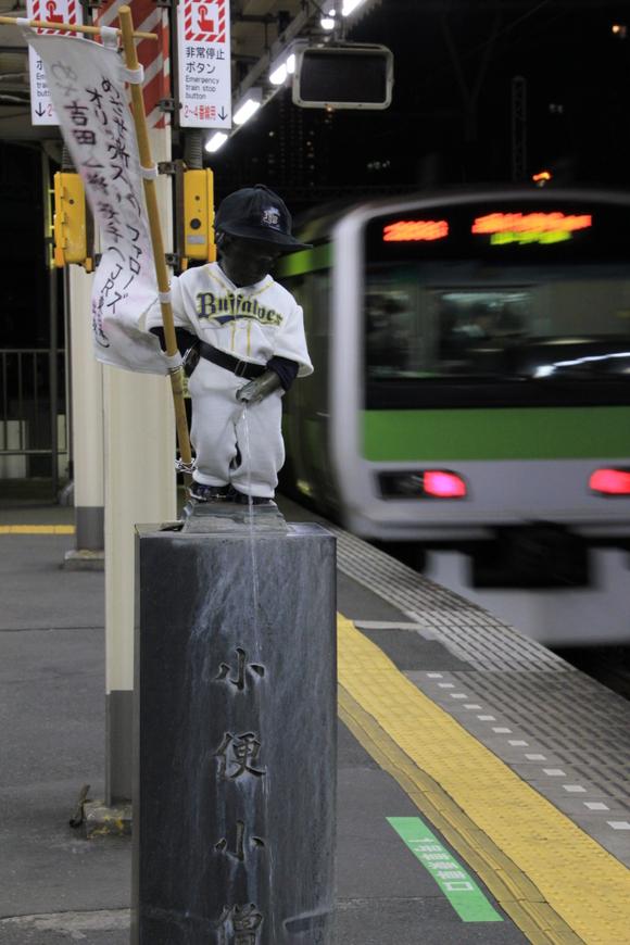 JR浜松町駅_d0202264_551756.jpg