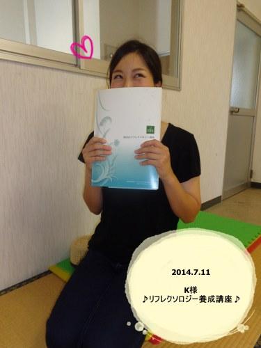 b0325267_15035222.jpg