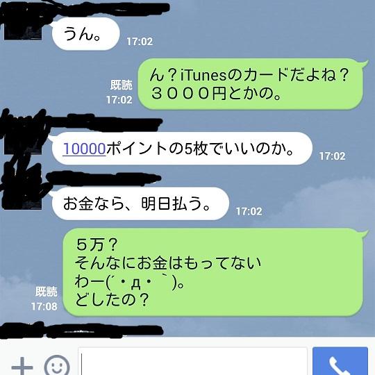 b0059770_2218082.jpg