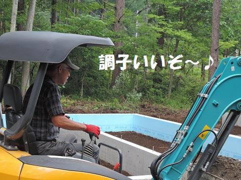 長坂町H野さん邸の現場より 9_a0211886_11363965.jpg