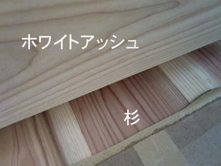 【家づくり】 オリジナルキッチン設置1 _c0293787_23452827.jpg