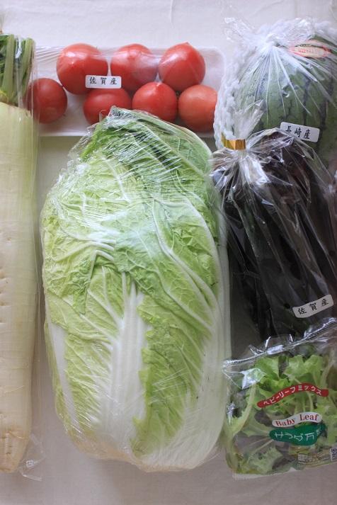 sirena di lunaさんの九州産野菜プレミアムセットを購入してみました♪_a0154192_12263242.jpg