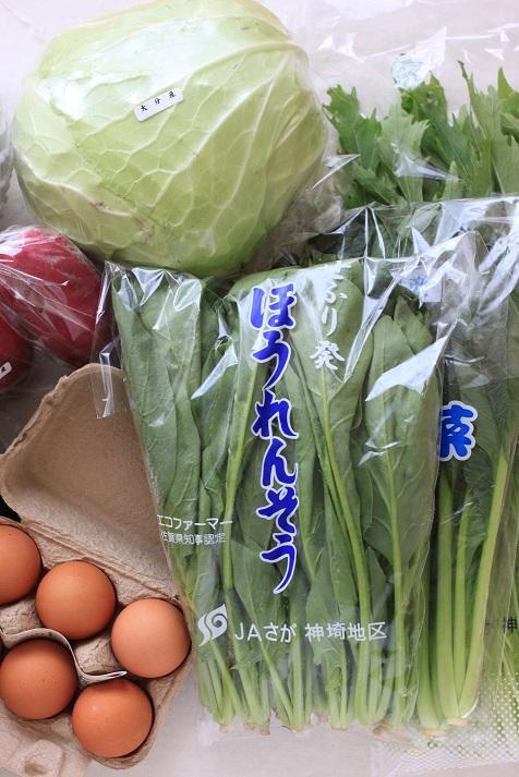 sirena di lunaさんの九州産野菜プレミアムセットを購入してみました♪_a0154192_122704.jpg