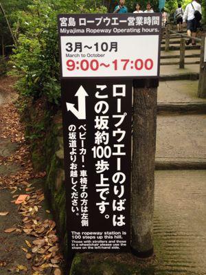 コケさんぽ_a0134394_11313751.jpg