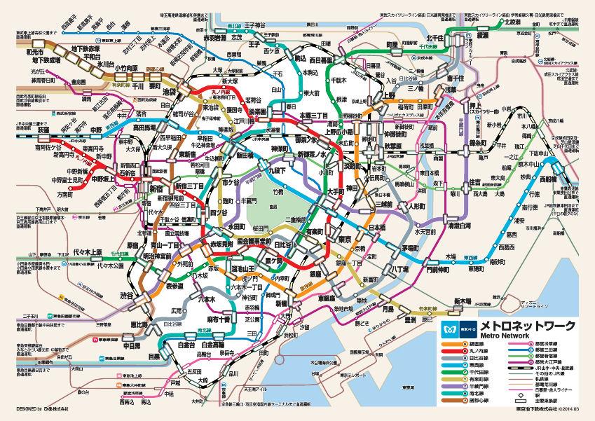 都内散策時の必携「東京地下鉄路線マップ」_a0148206_14314389.jpg