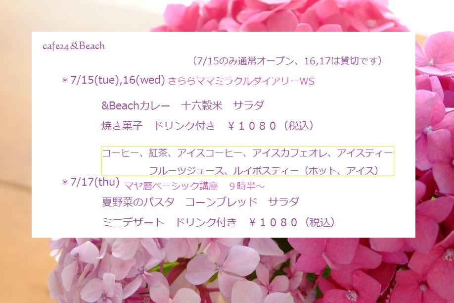 f0113108_7502475.jpg