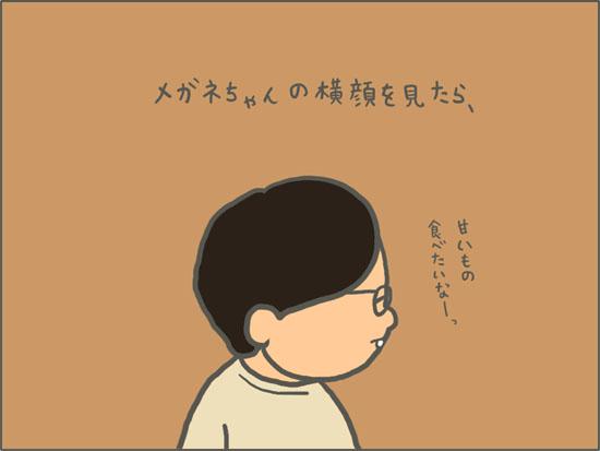 d0212419_2172645.jpg