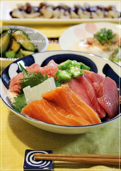 ローストチキンと海鮮丼♪_f0348032_19082035.jpg
