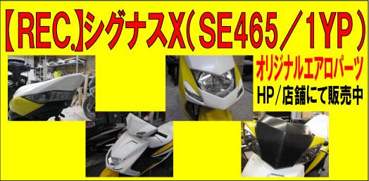 b0186941_16204110.jpg