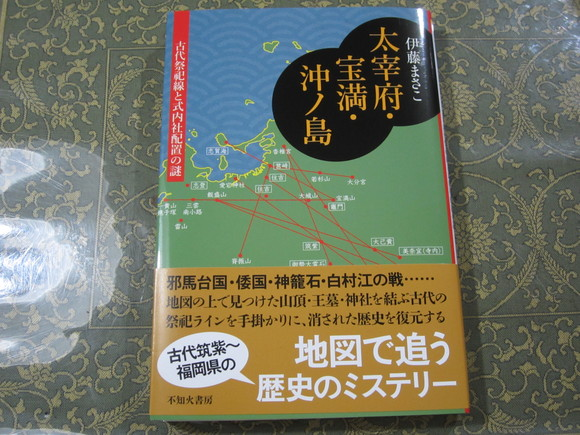 やっと本を出しました_a0237545_22495336.jpg
