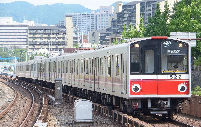 北急桃山台にて_a0251146_0422792.jpg