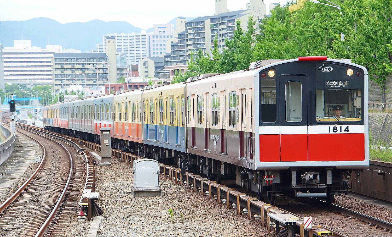 北急桃山台にて_a0251146_042537.jpg