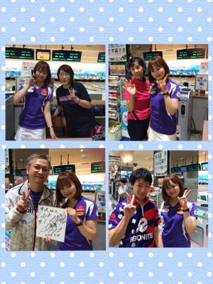 北海道の旅〜*\\(^o^)/*Part1_a0258349_0362020.jpg