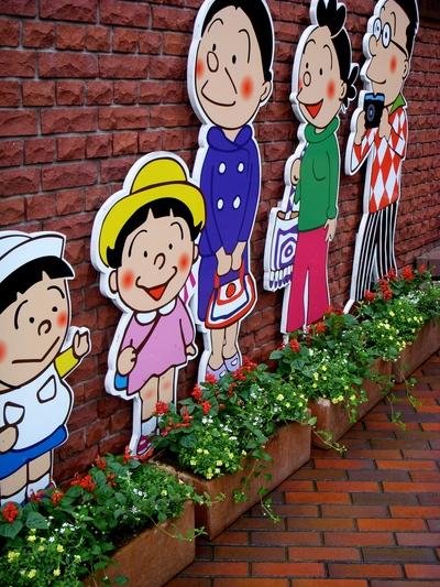 長谷川町子美術館、夏の庭。。。_a0229658_892517.jpg