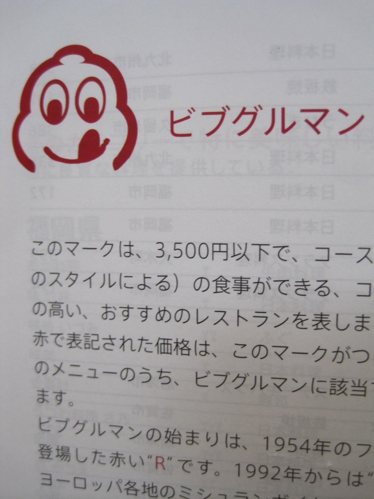 b0300759_08271939.jpg