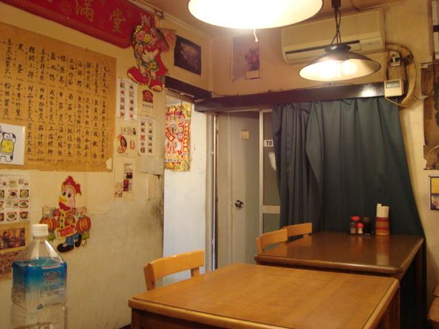 新宿「上海小咆 シャンハイシャオツー」へ行く。_f0232060_1964522.jpg