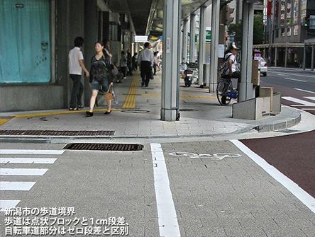 歩道境界の仕様について_c0167961_2032297.jpg