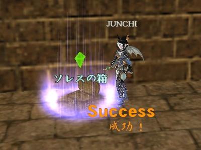 七賢者の箱_d0023063_1195336.jpg