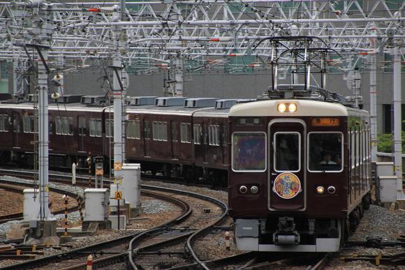 阪急祇園 看板車_d0202264_554112.jpg