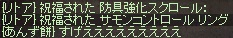 a0201367_2291985.jpg