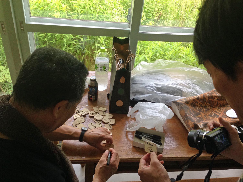 三笠プロジェクト2014・2日目_c0189970_9281728.jpg