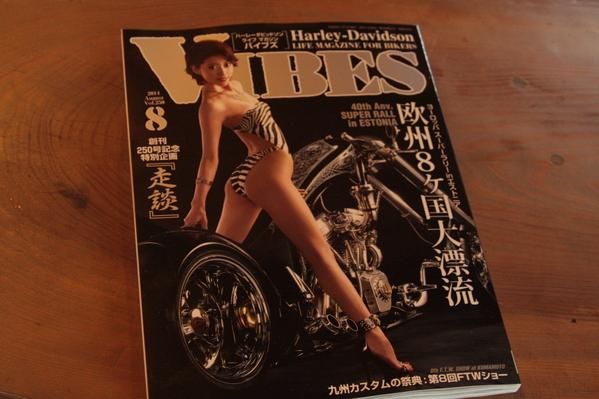 Magazine_d0074074_1384815.jpg