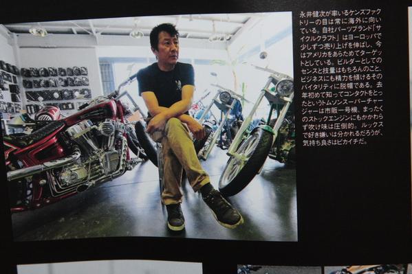Magazine_d0074074_1535460.jpg