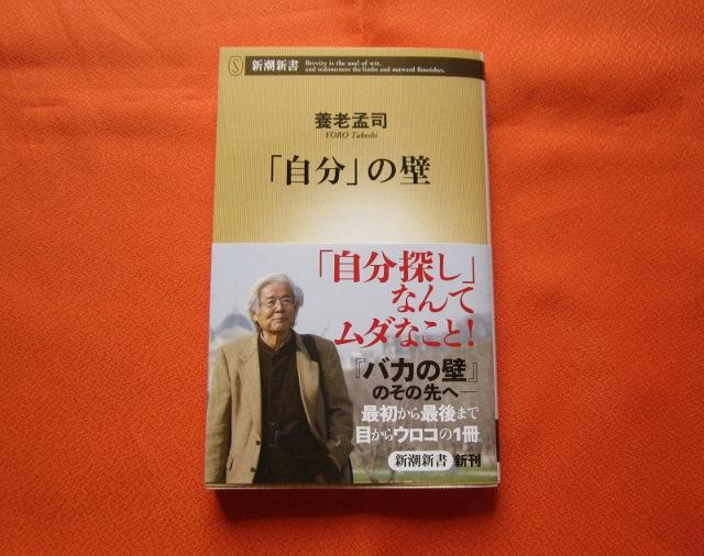 買ってきた本♪     _c0009275_14442648.jpg