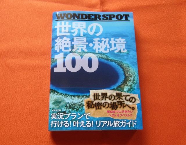 買ってきた本♪     _c0009275_1445066.jpg
