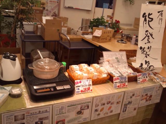 早稲田自然食品センター様_a0045193_202291.jpg
