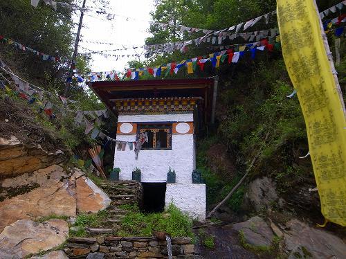 ブータン王国への旅  7_e0221697_02363.jpg
