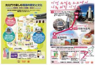 ソウルでこんなイベントをやってるらしい_c0267598_0214934.jpg