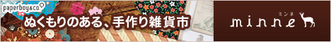 【minne】送料無料sale中です☆ & ギャザータンクupしました♪_d0324601_09345770.jpg