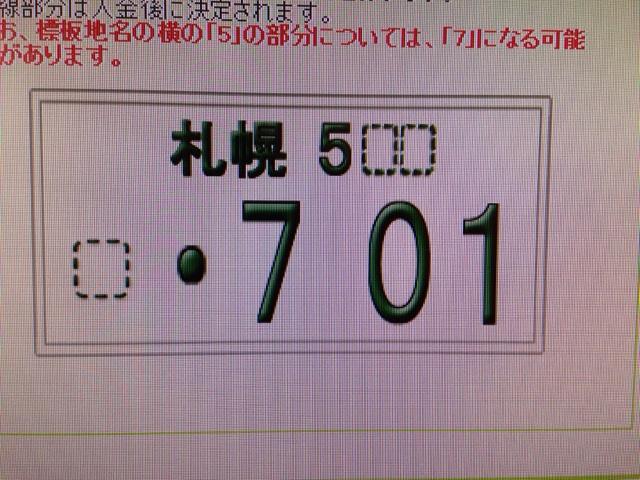b0127002_1655227.jpg