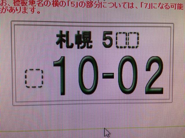 b0127002_1791816.jpg