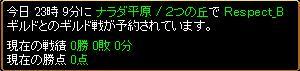 d0081603_1410351.jpg