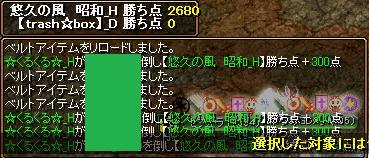 d0081603_15305267.jpg